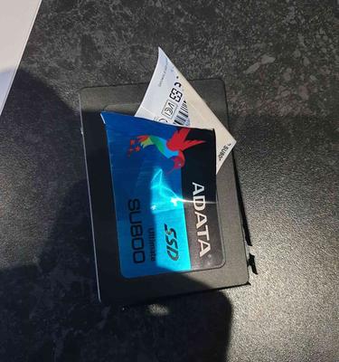 SSD Data Recovery Edinburgh